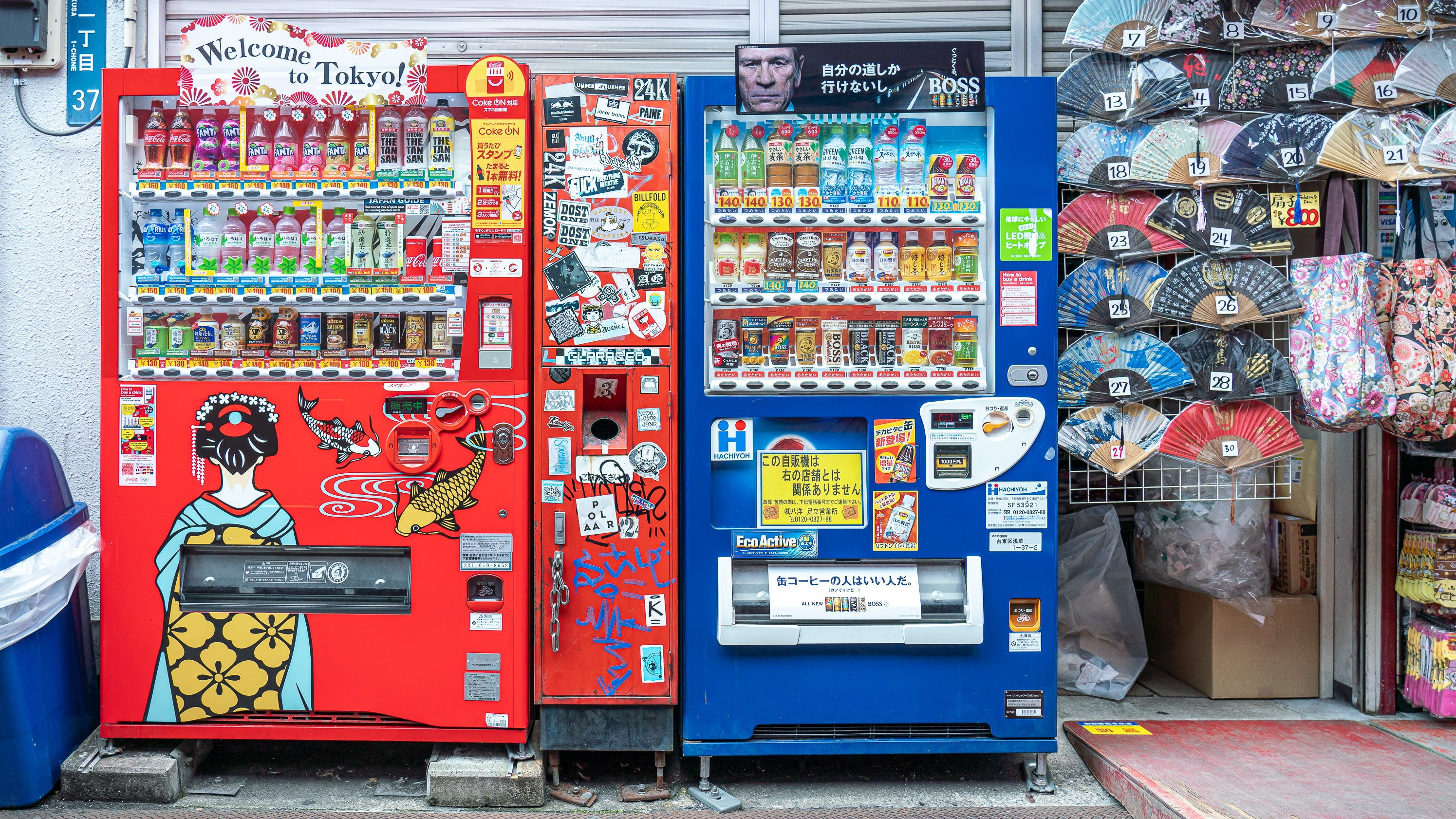Example of Japan's vending machines.